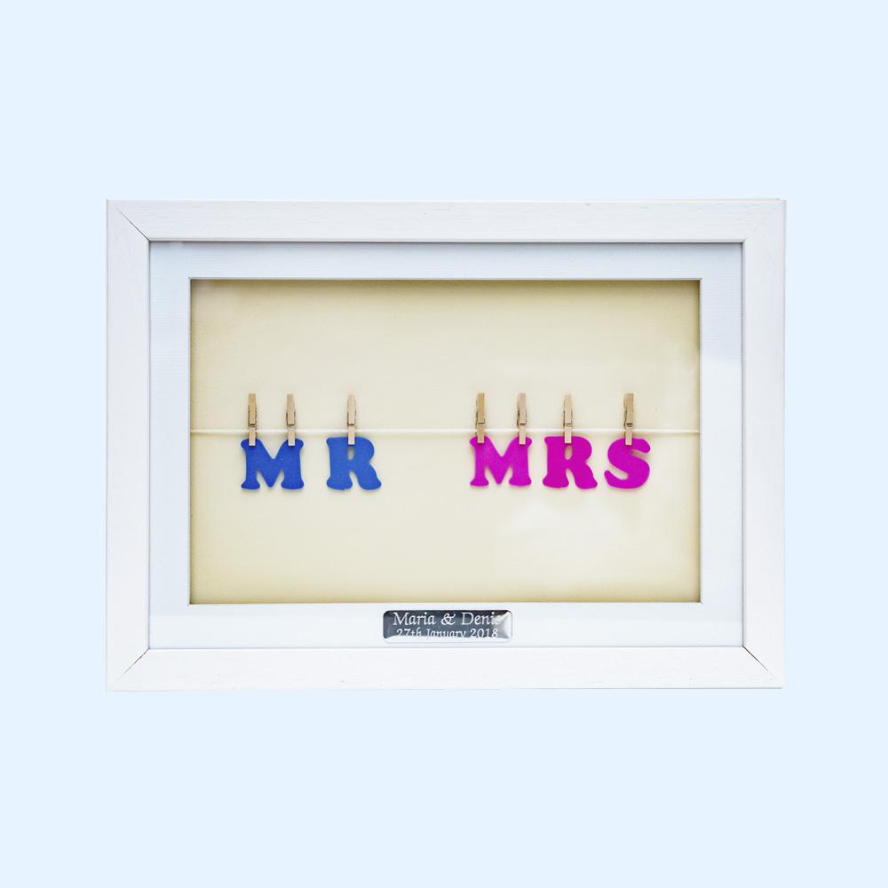 wedding frame frame a name